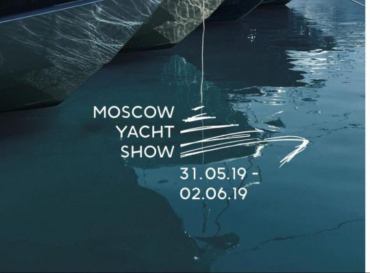 Fairline Russia приглашает на Moscow Yacht Show